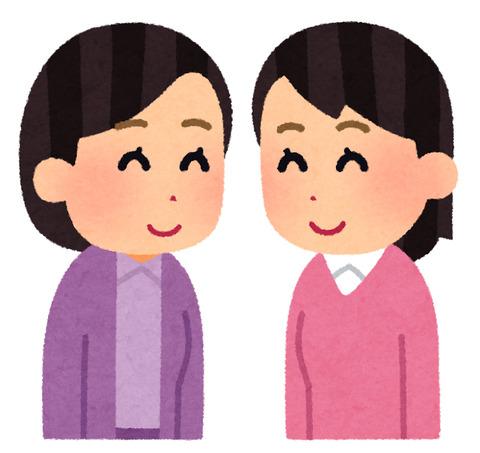 couple_egao_woman-(1)
