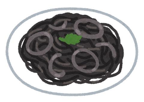 food_spaghetti_ikasumi