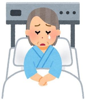 medical_nyuin_obaasan_cry