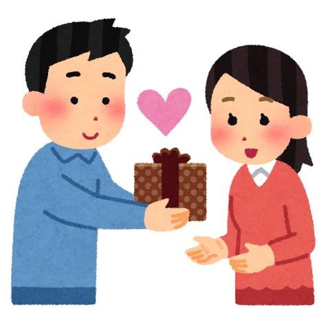valentine_gyaku_choco