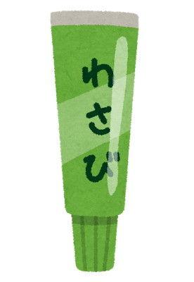 tube_wasabi