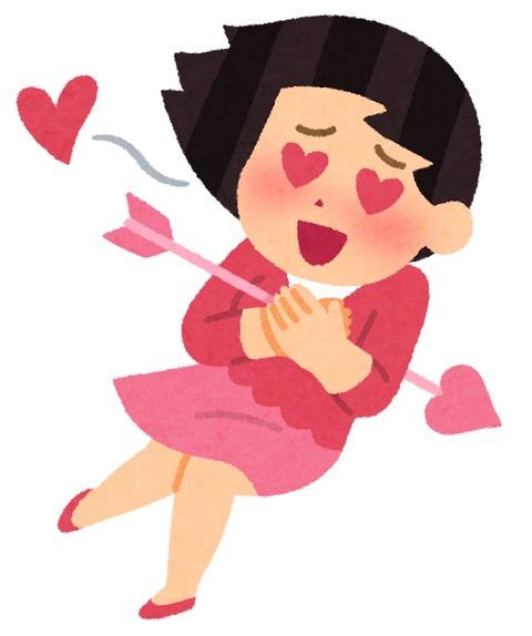 heart_inuku_woman