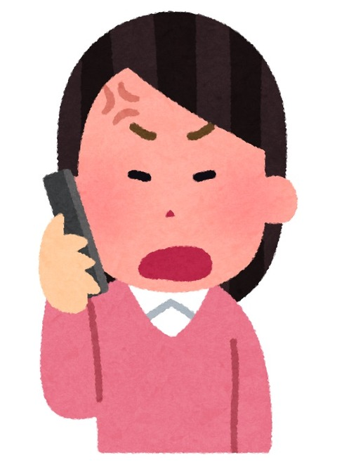 phone_woman2_angry