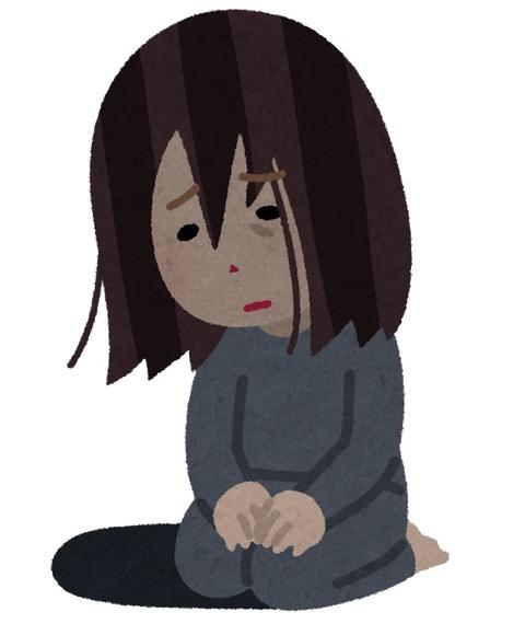 sick_kokoro_yamu_woman