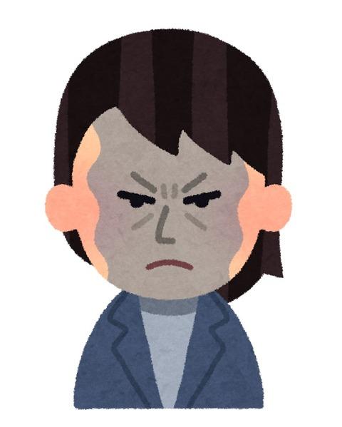 kibishii_kewashii_woman