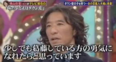 20141010_okuyamayoshie_82