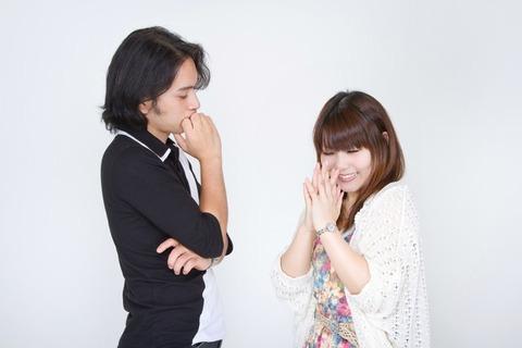 N745_onegaiyurushite_TP_V1