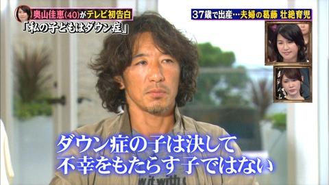 20141010_okuyamayoshie_10