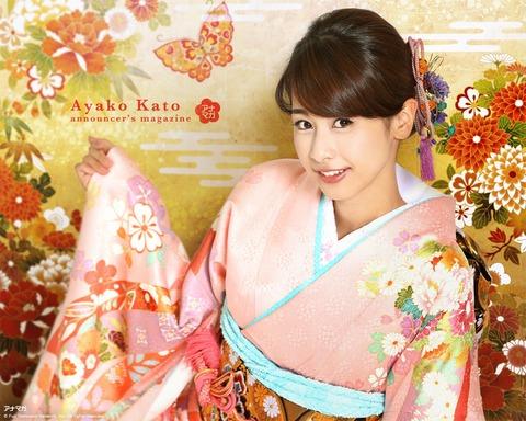 1401A_katoayako_1024_1068