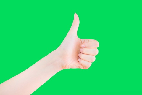 GREEN_iine2_TP_V