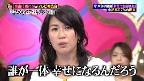 20141010_okuyamayoshie_11