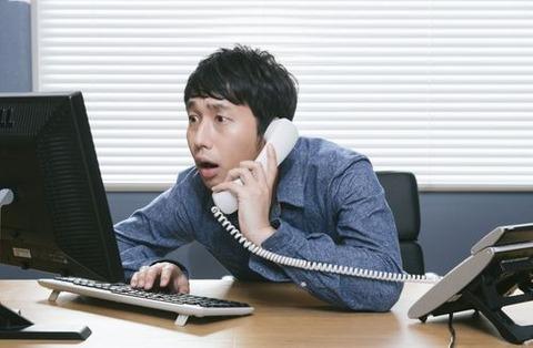 【愕然】仕事中に電話してきた嫁『あなた!大変よ!』俺「何があったんだ!?」嫁『実は今朝』俺「なんじゃそりゃ!?」