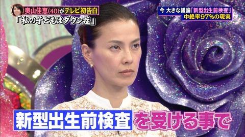 20141010_okuyamayoshie_12