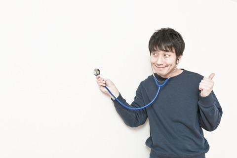 PAK93_otonarinokoebacchiri20140322_TP_V
