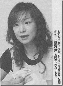 加護亜依-母