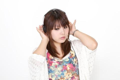 PAK56_headphonegirl_TP_V1