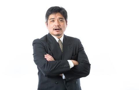YOTA93_udewokumubiz15121216_TP_V1