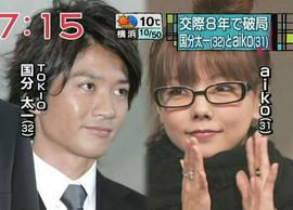 gossipchannel_kokubuntaiichi07