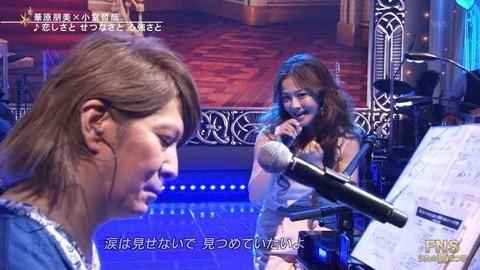 20141006_kaharatomomi_17
