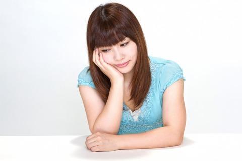 女悩み憂鬱