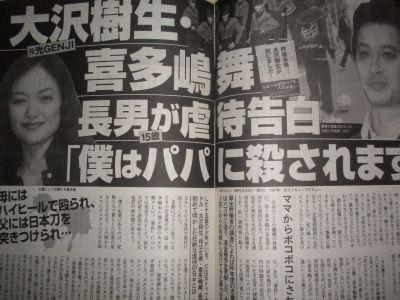 20130314_kurokimeisa_14