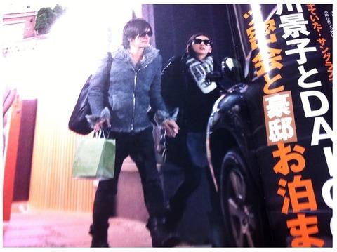 DAIGOと北川景子結婚!マラソン後にプロポーズ?恋人遍歴の裏側01