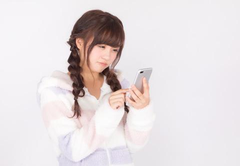 kawamurayukaIMGL0435_TP_V1
