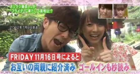 20140103_hujimori_14