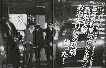 tanaka-huzimori
