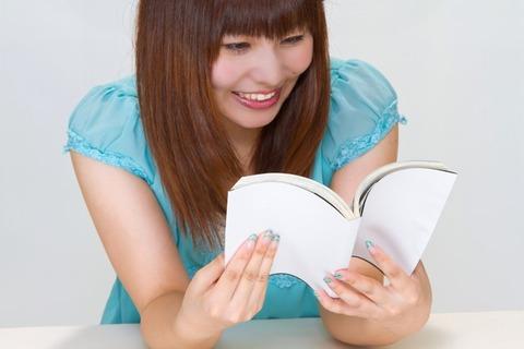 N112_honwoyomiwaru_TP_V1