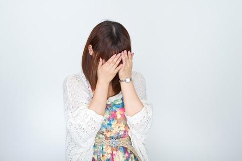 N112_kaowoooujyosei_TP_V1