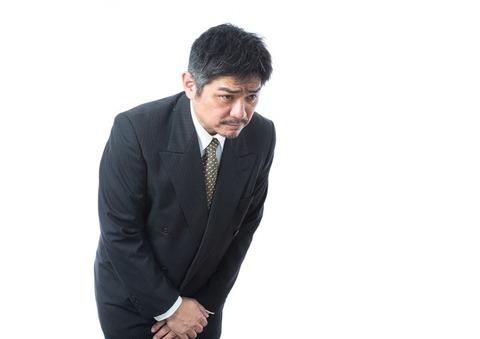 YOTA93_syazaisuru15124217_TP_V1