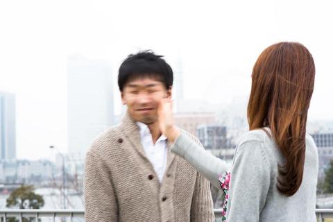 OO53_kyoumobinta20140301143110_TP_V