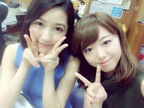 HKT48指原莉乃やらかす。キスマイ千賀健永の熱愛の証拠画像流出中www
