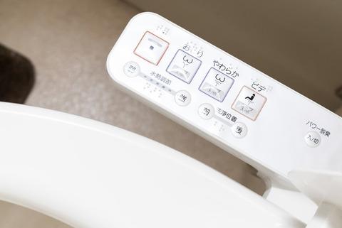 toiletIMGL2317_TP_V1