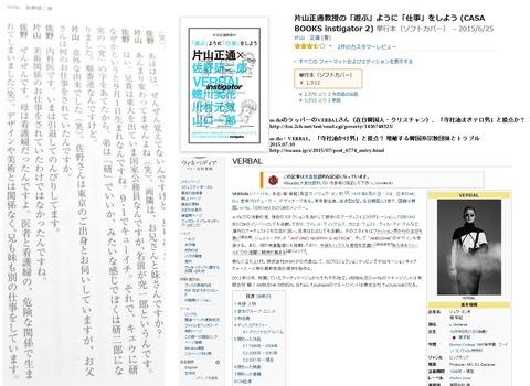 file17121