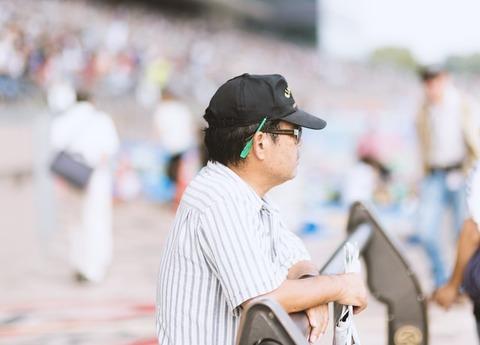 PAK86_keibashinbunmotteru_TP_V1