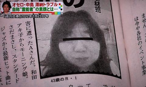 20120225_nakajima_04