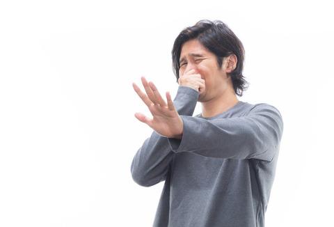 kusaiyoIMGL7323_TP_V1 (1)