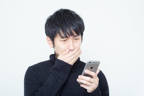OK76_iphone6hikusugi20141221141320_TP_V1