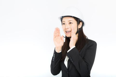 tsuchimoto07100I9A6656_TP_V1