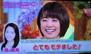 kobayashimao-thumbnail2