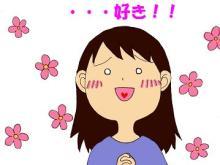 blog_import_518517c9bb581