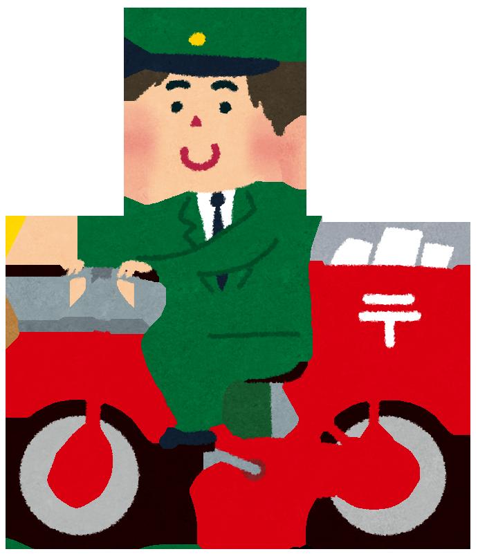 自転車の 高齢者 自転車 : そうだったのか!郵便物の ...