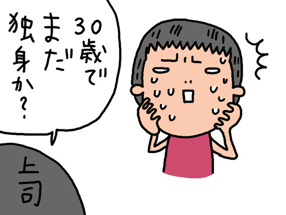 size_605_23c