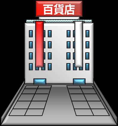 tatemono04_09