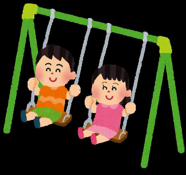 buranko_children