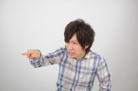 怒る男性02