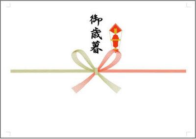 【既女】発言小町【語る】2012/12/4~