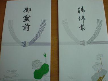 【既女】発言小町【語る】2013/1/20~